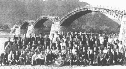 錦帯橋にて
