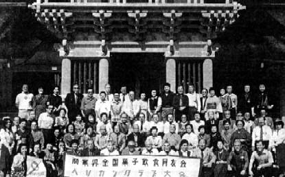 中・九州大会